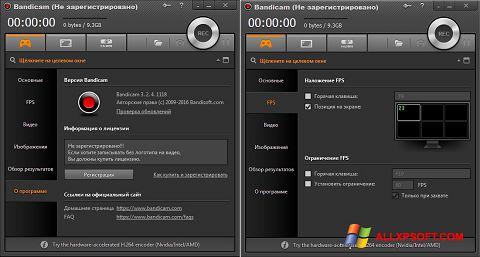 Ekraanipilt Bandicam Windows XP