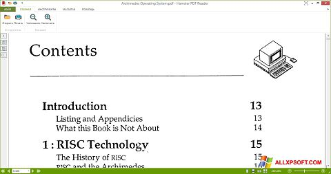 Ekraanipilt Hamster PDF Reader Windows XP