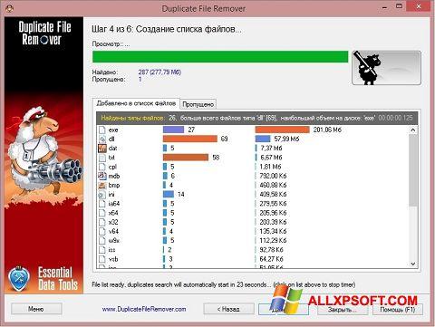 Ekraanipilt Duplicate File Remover Windows XP