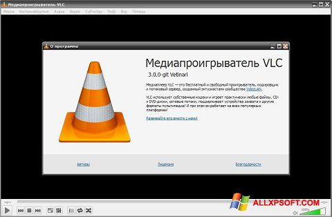 Ekraanipilt VLC Media Player Windows XP