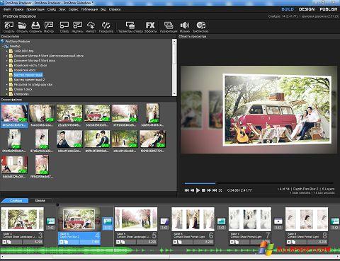 Ekraanipilt ProShow Producer Windows XP
