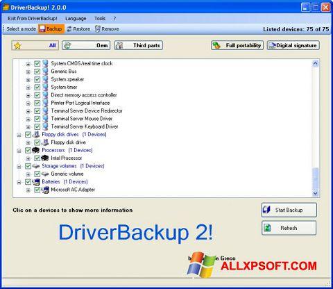 Ekraanipilt Driver Backup Windows XP