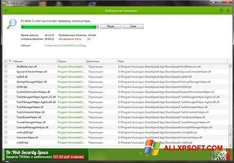 Ekraanipilt Dr.Web Windows XP