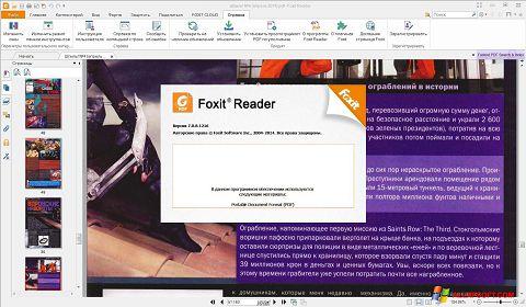 Ekraanipilt Foxit Reader Windows XP