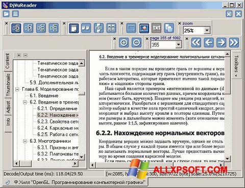 Ekraanipilt DjVu Reader Windows XP